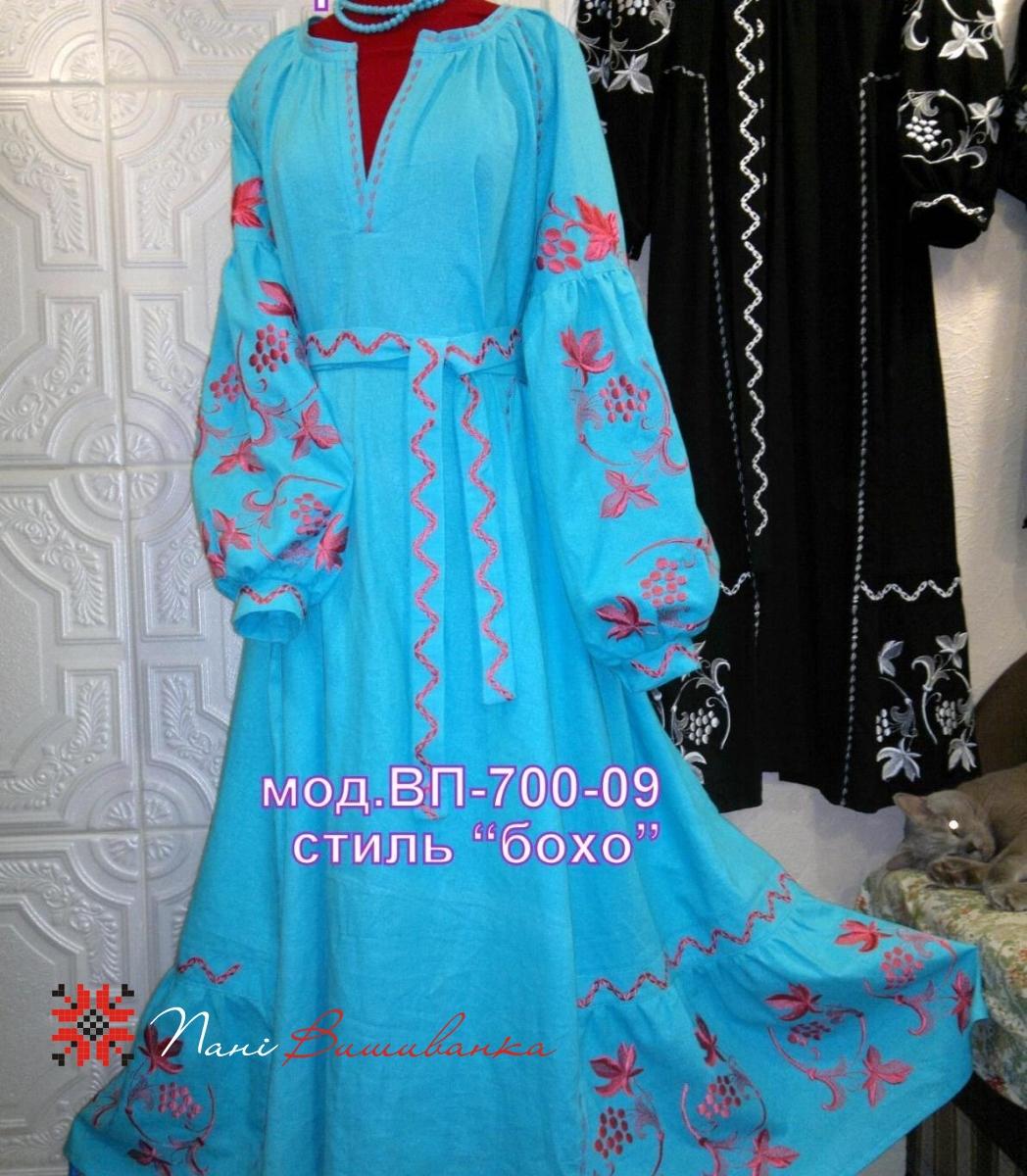 Плаття в стилі БОХО бирюза 003 b7eff0b90bd4b