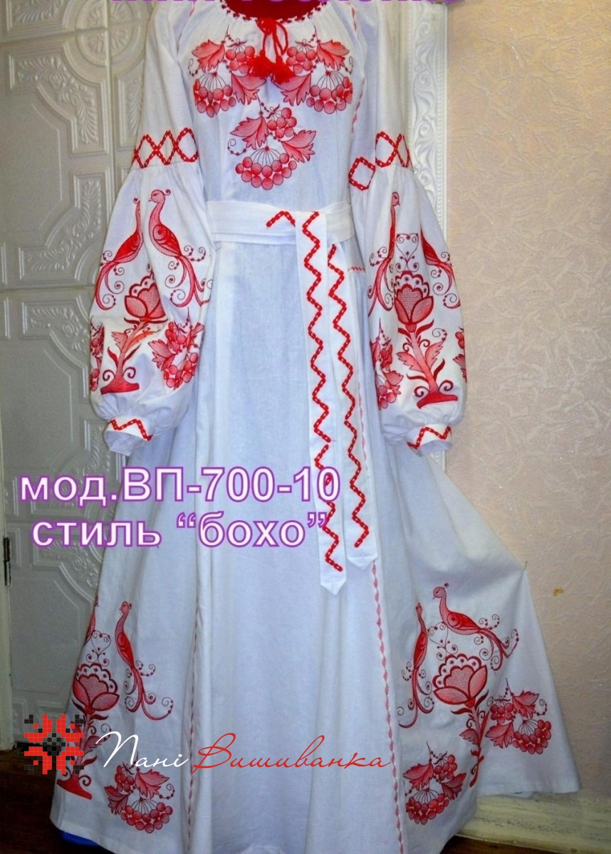 Плаття в стилі БОХО біле 007 91031d01d570b