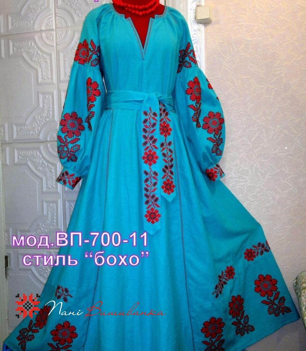 Плаття в стилі БОХО бірюза- червоне 008 db1b3429f1342
