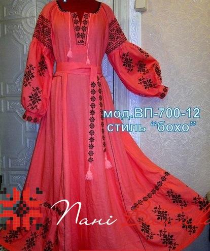Плаття в стилі БОХО коралове 012 047a8023e42b9
