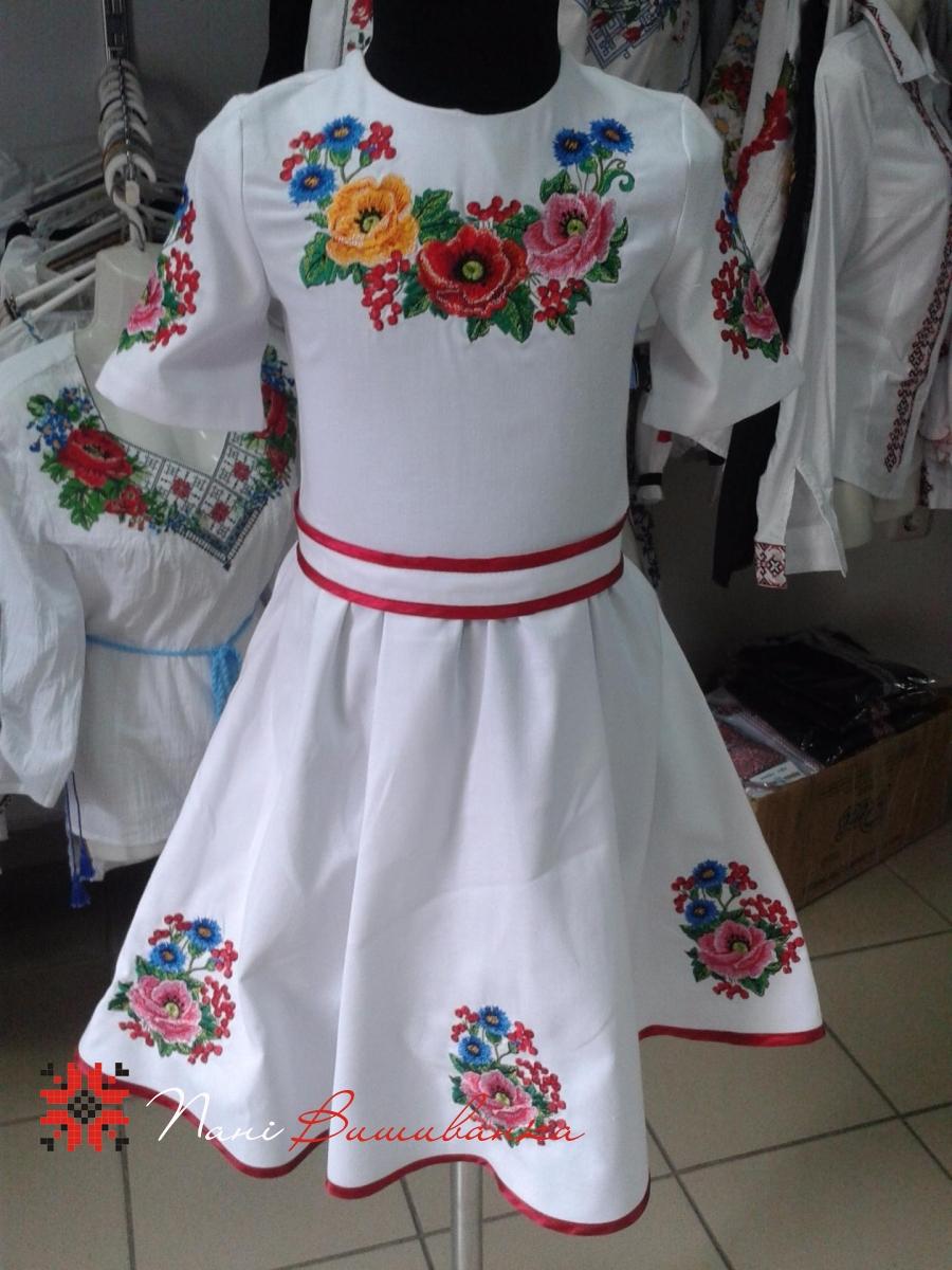 Вишиванки дитячі   Дівчатка   Плаття   Машинна вишивка   ПанiВишиванка f22d33e6ef439