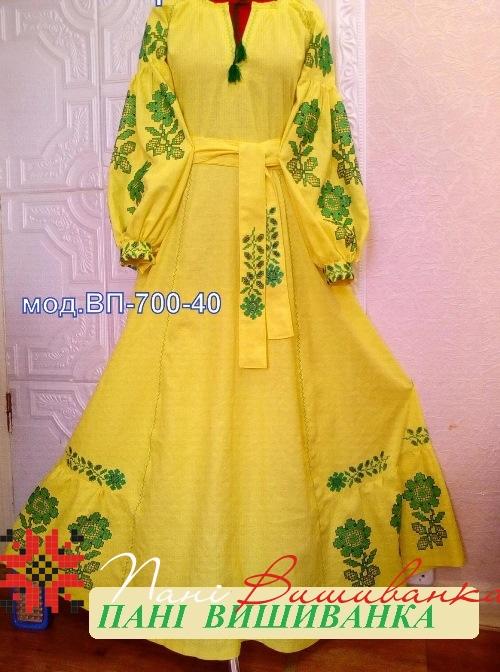 Плаття в стилі БОХО жовте 020   Вишиванки 206a55e35f831