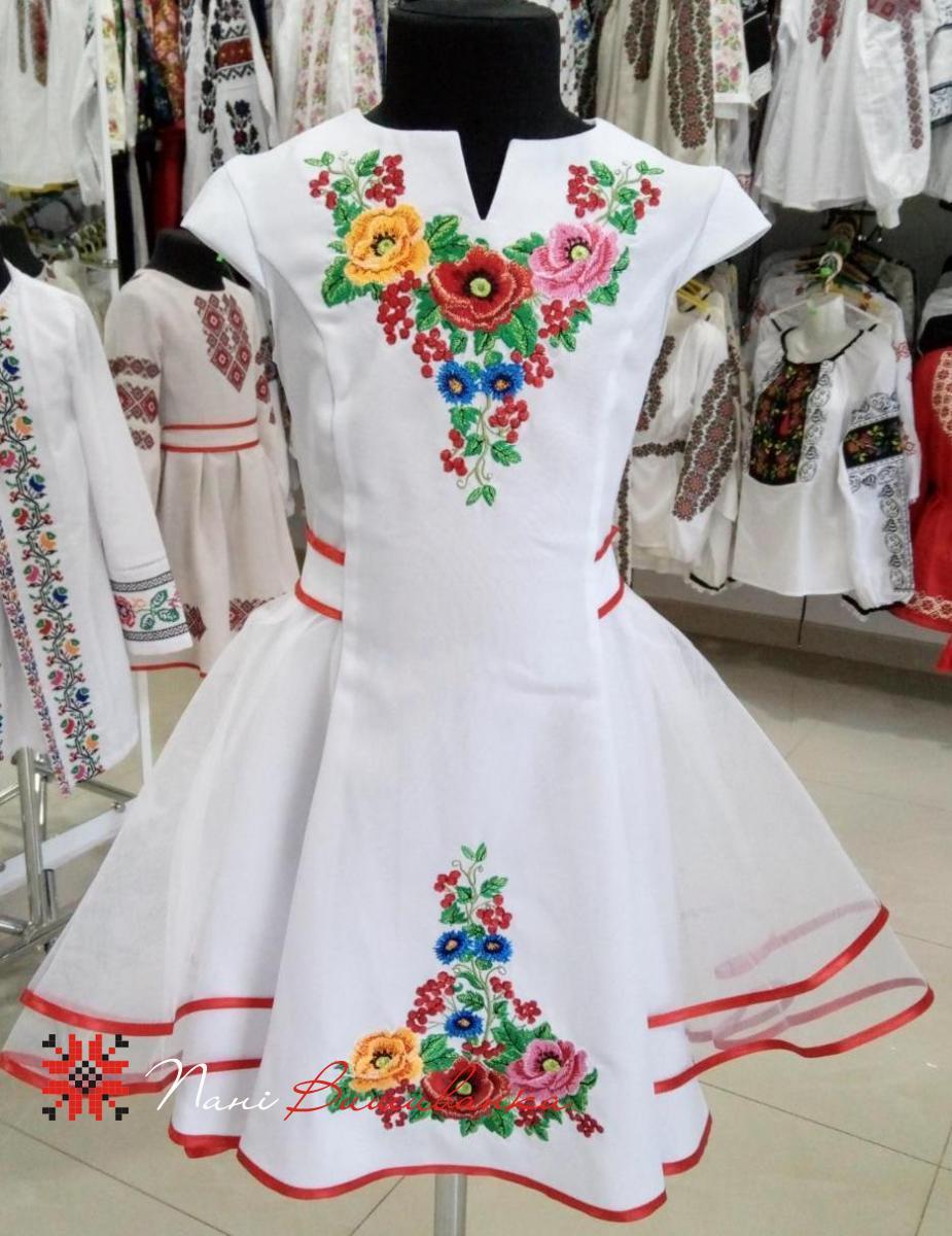 Сукня Діана з фатіном   Вишиванки дитячі   Дівчатка   Плаття ... eace5fa10db29