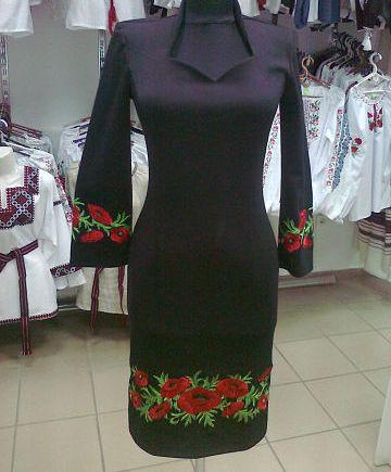 Машинна вишивка. Плаття вишите жіноче fccdc933e64b5