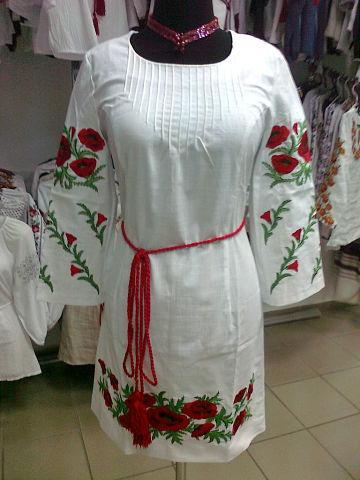 Плаття вишите жіноче 1b7568415b9d2